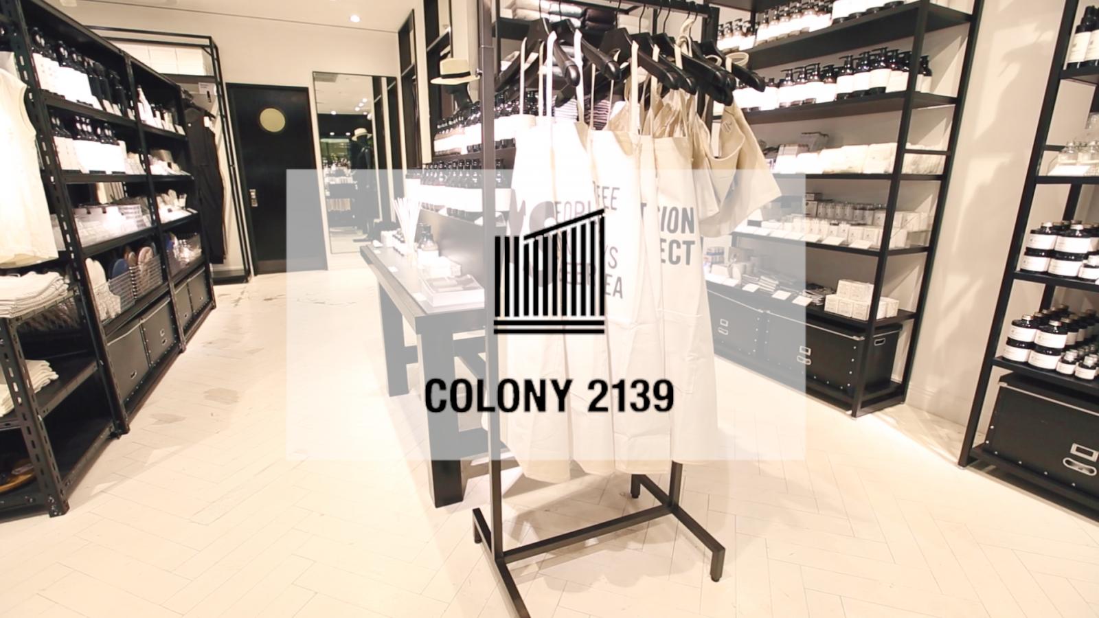 シンプルだけどハイセンス。COLONY 2139 でライフスタイルにデザインを。