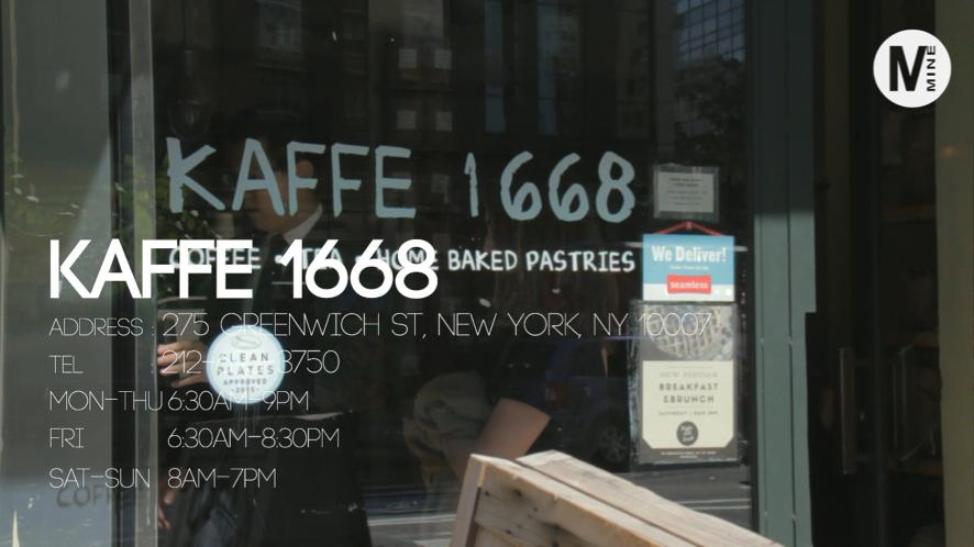こだわりコーヒー、スカンジナビアをイメージしたカフェKaffe1668@,NY