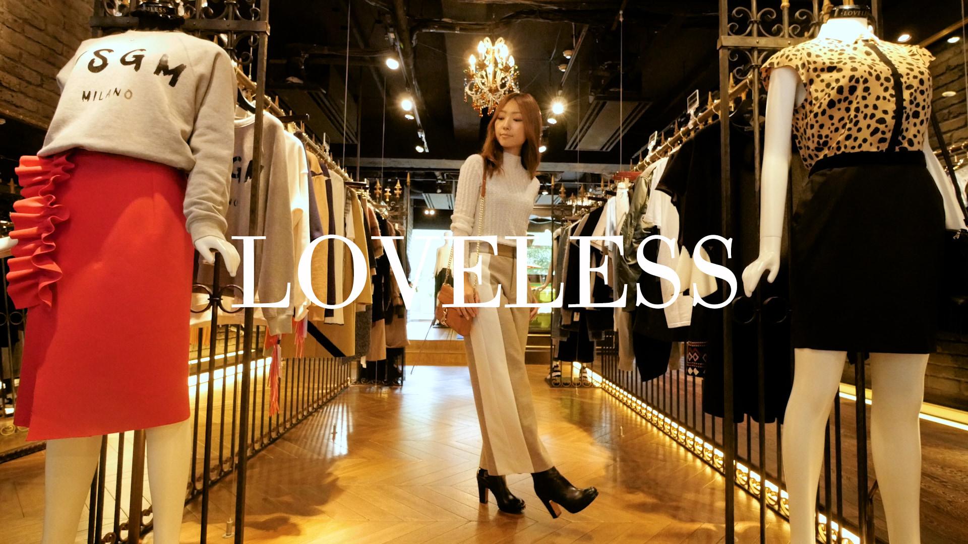 ワイドパンツ+リブニットがノスタルジックな淡色スタイル【LOVELESS】#3