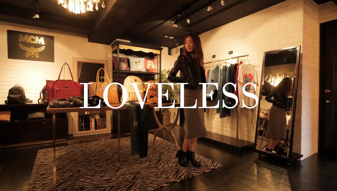 ニットアップ×レザーでつくる甘辛MIXスタイル【LOVELESS】#2
