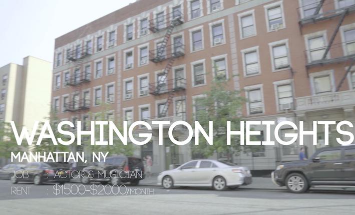 俳優兼ミュージシャンのお洒落なマンハッタンライフ@Washington Heights【NY生活】