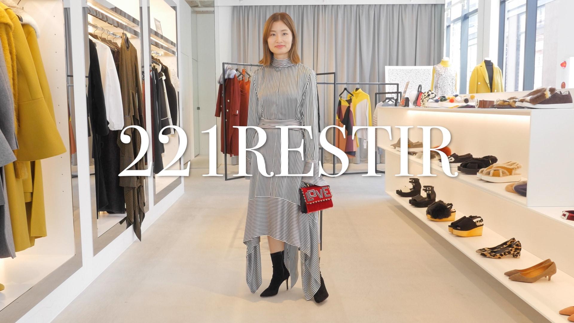 アシンメトリーな裾が揺れる、モードなドレスアップコーデ【221 RESTIR】#1