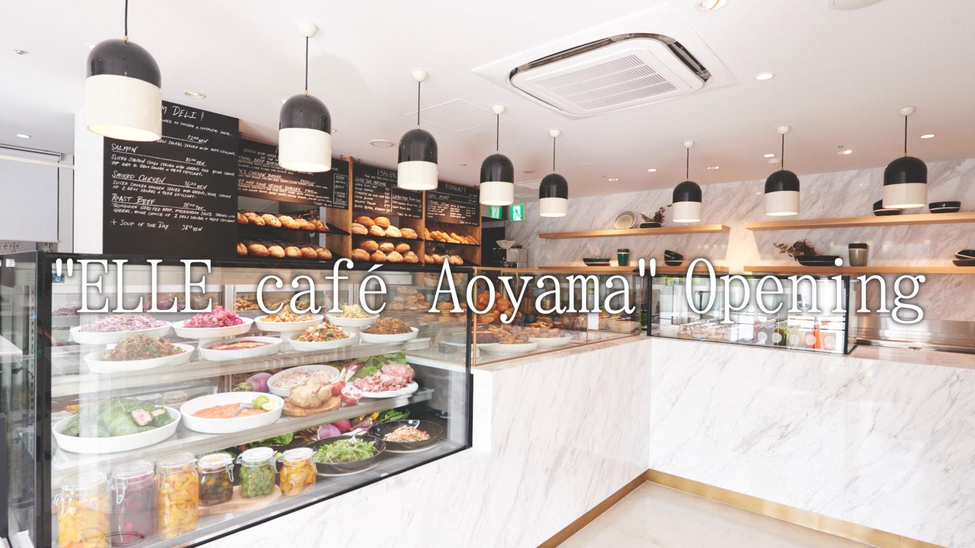 ELLE café Aoyamaオープン!Lou Doillon(ルー・ドワイヨン)special interview