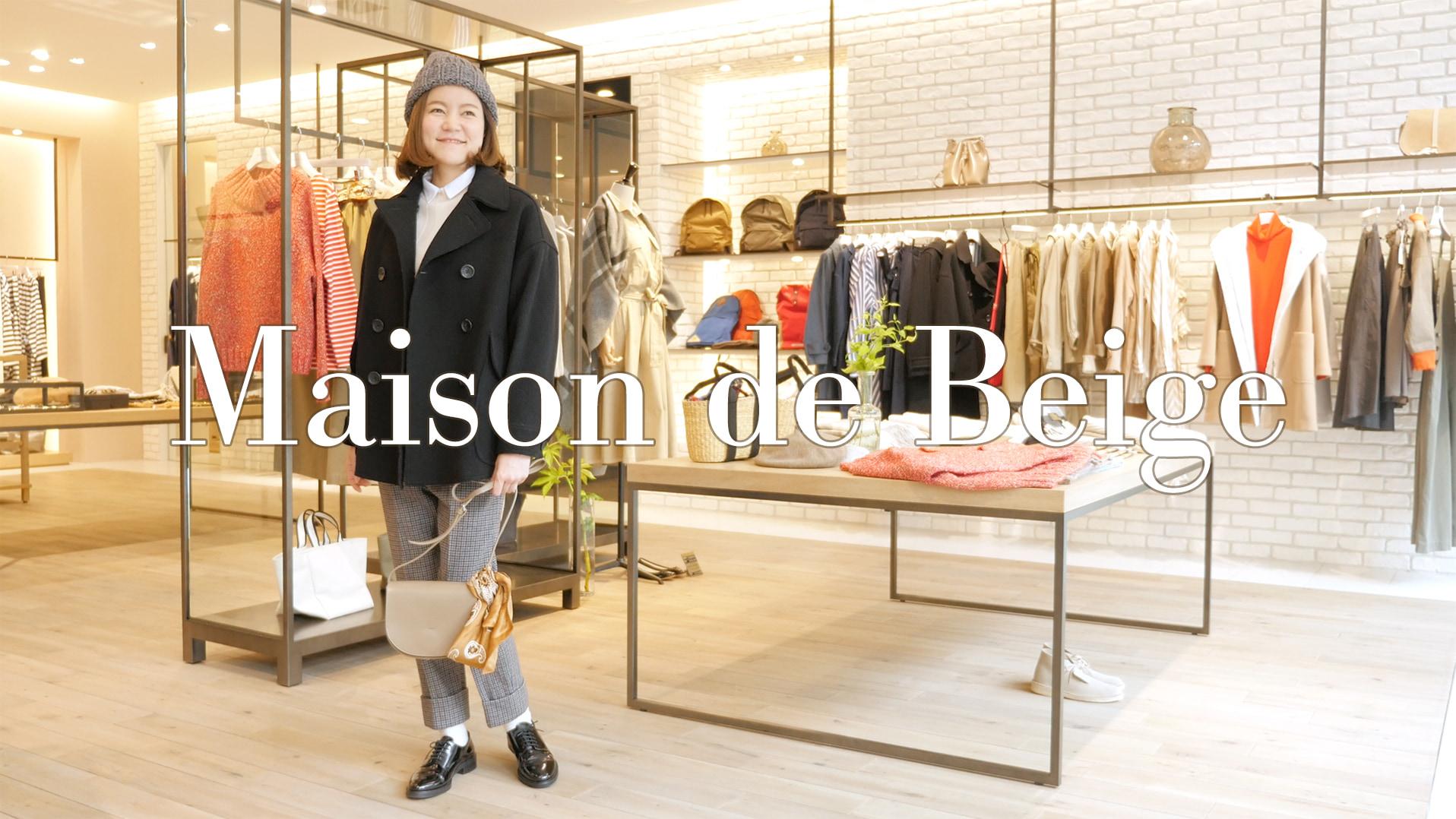この冬を彩るレングス別コート(ショート丈)【Maison de Beige】#3