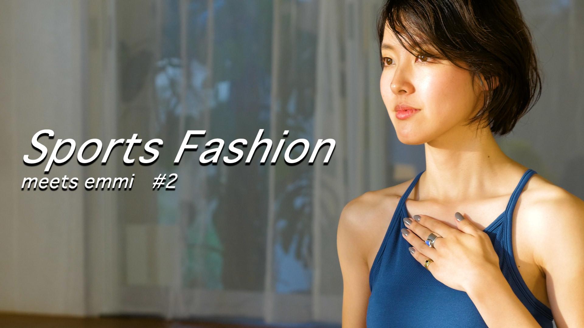 #2 アクティブなライフスタイルはSports mix Fashionでアップグレード!=ピラティス編=
