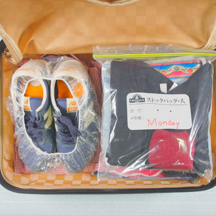【DIY】Travel Hacks Vol.3【衣類のパッキング編】