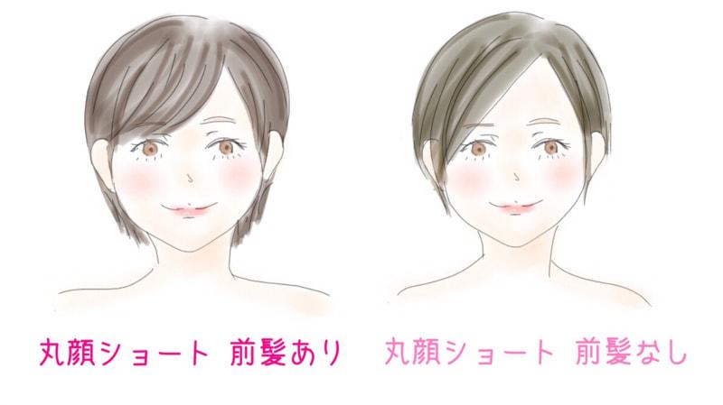 髪型 丸顔