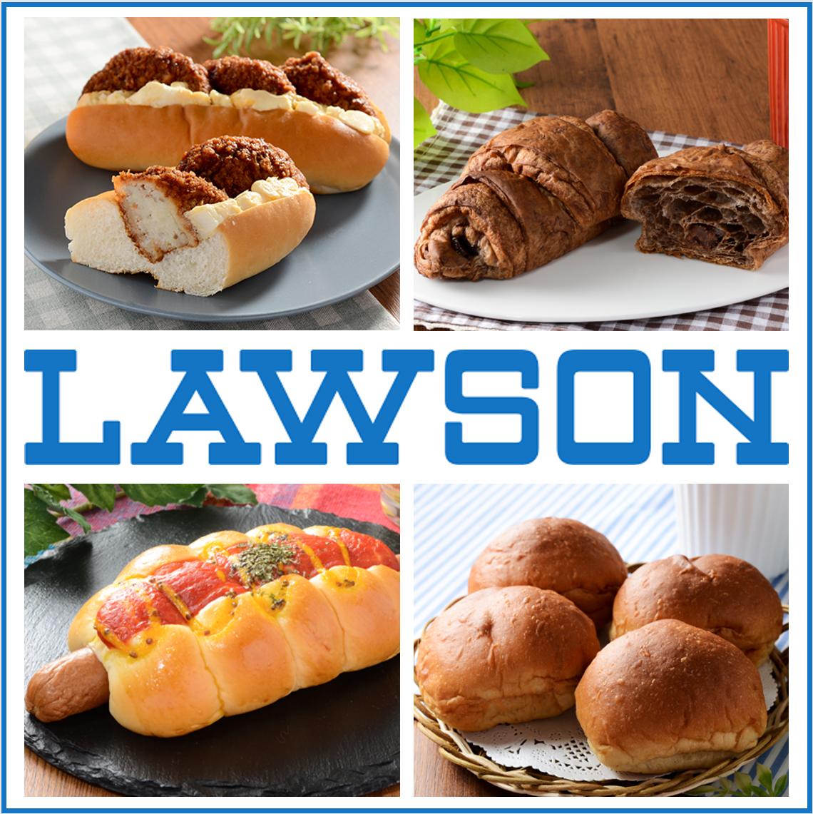 【10月26日更新】ローソンの人気パンおすすめまとめ!新商品から定番パンまで紹介
