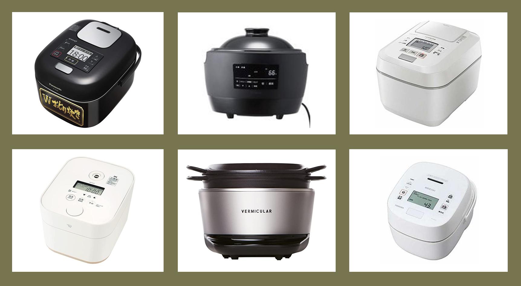 おすすめの炊飯器ランキング24選《2021最新》売れ筋や人気メーカーから機能性の高い炊飯器を厳選してお届け