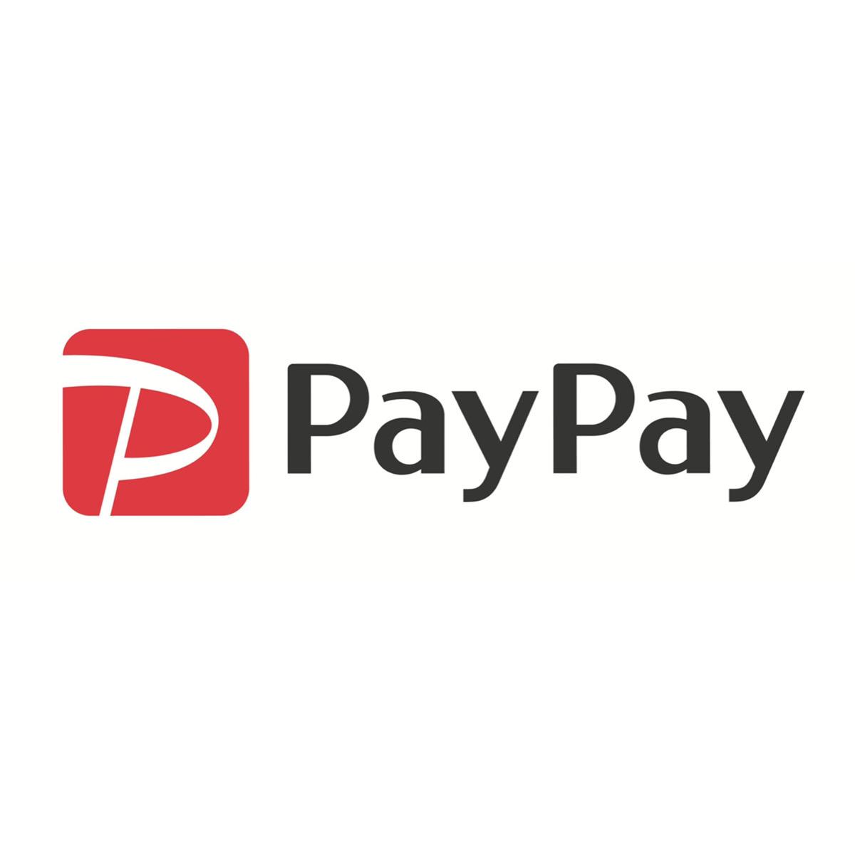 PayPayの使い方を解説!お得利用法からチャージ方法まで、初心者でも分かりやすく紹介