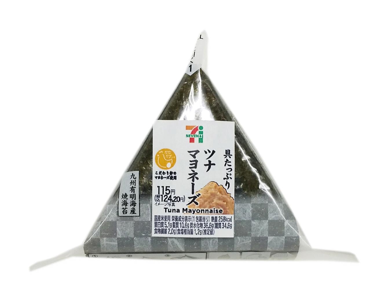 セブンイレブン / 具たっぷり手巻 ツナマヨネーズ