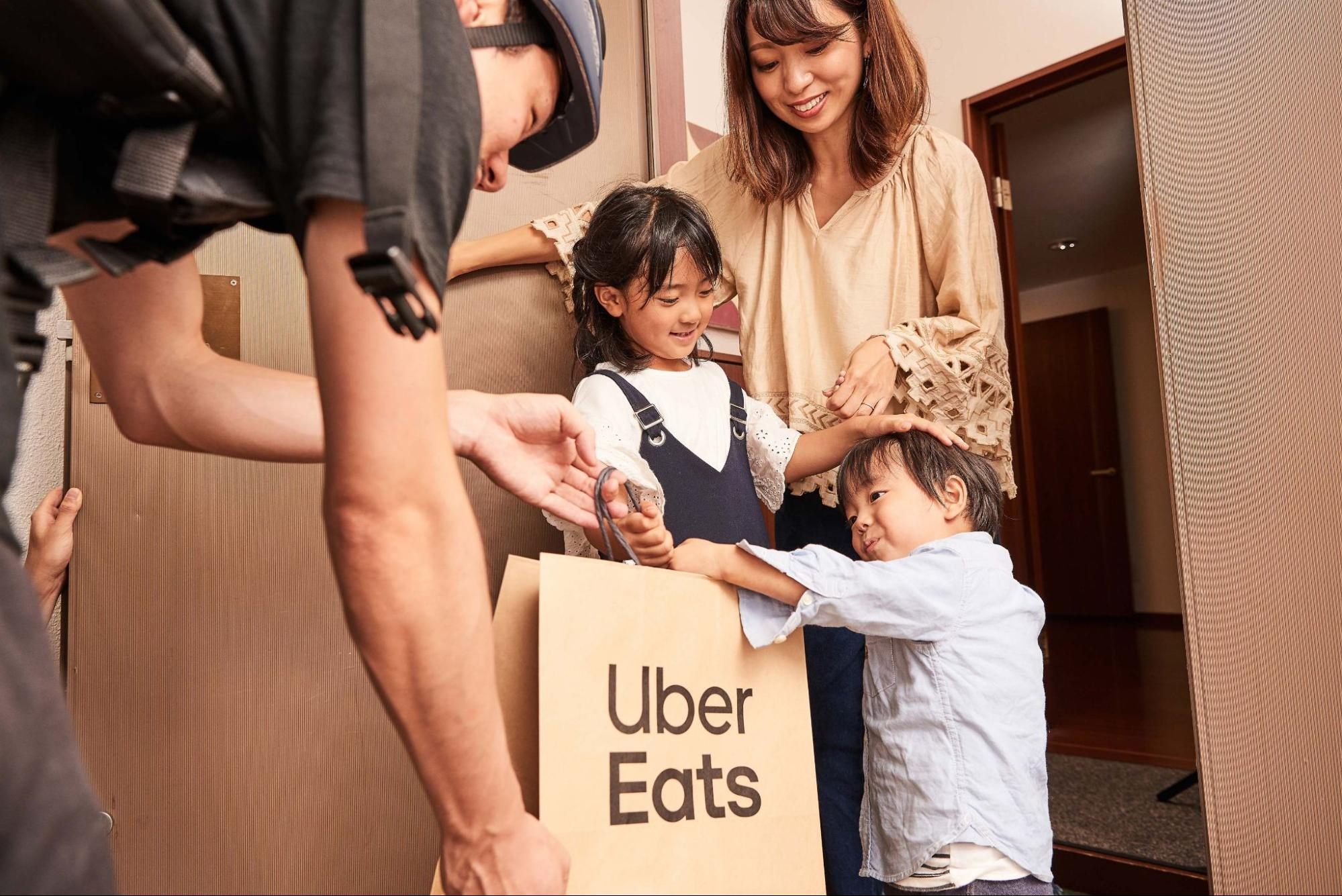 Uber Eats(ウーバーイーツ)のイメージ写真