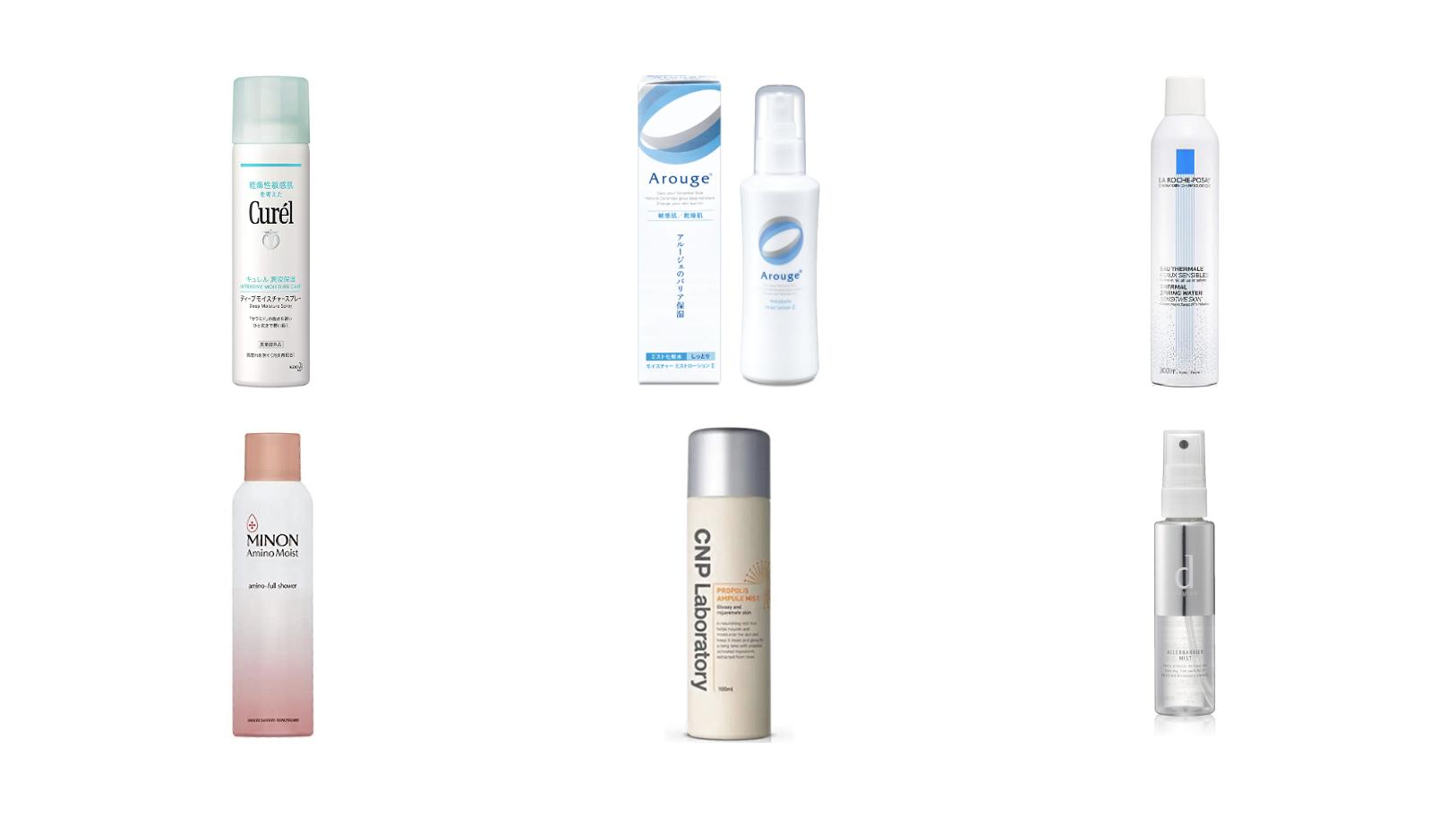 ミスト化粧水のおすすめ人気ランキング14選!持ち歩き可能な人気アイテムを厳選