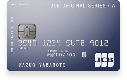JCBクレジットカードのカード画像