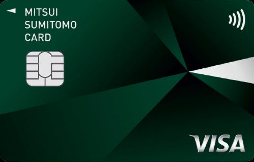 三井住友カード(NL)のカード画像