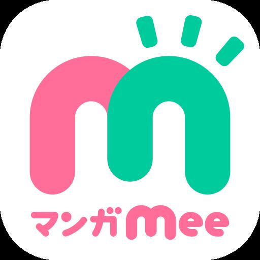 漫画アプリ「マンガMee」