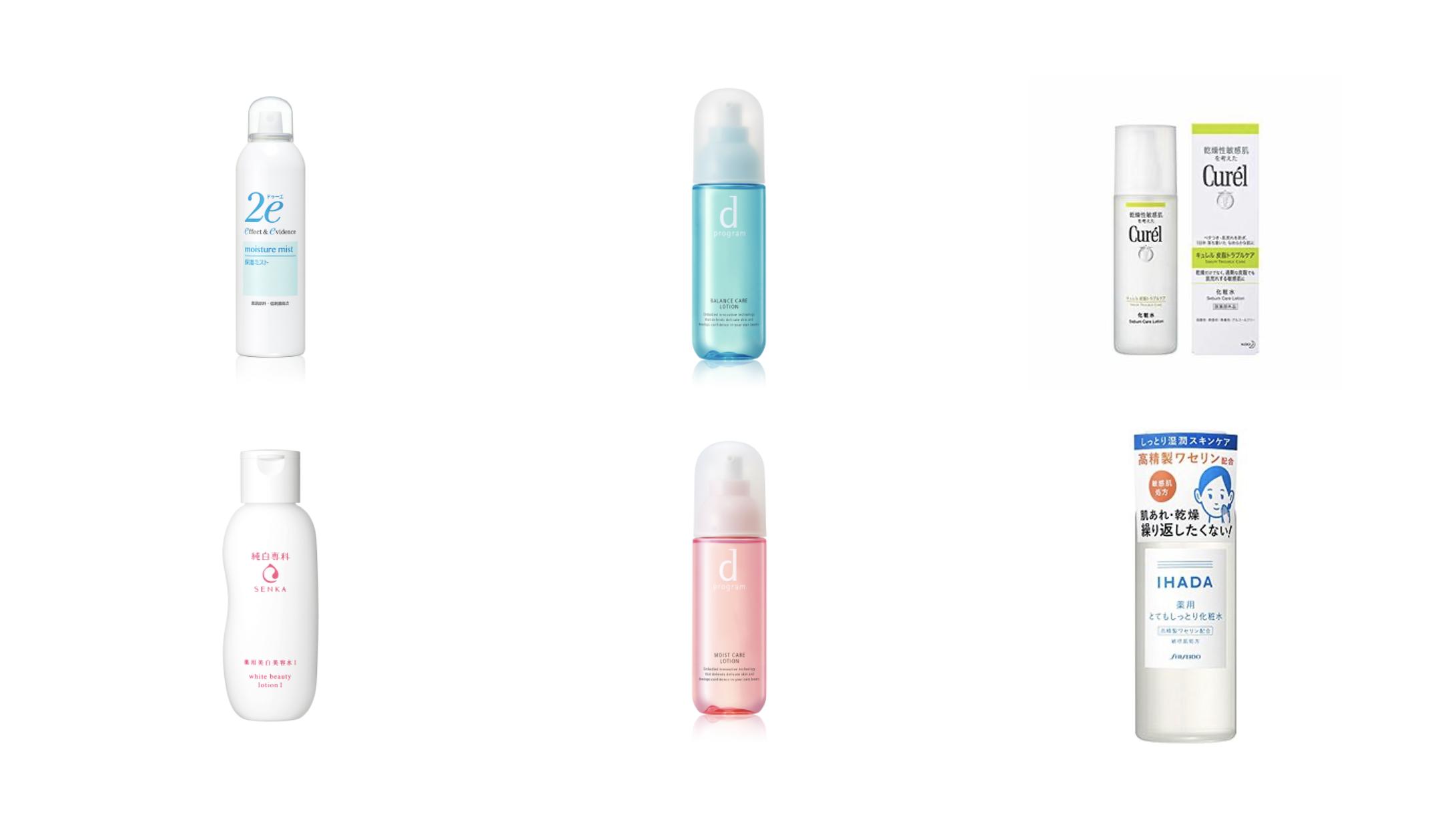 10代向け化粧水おすすめ人気ランキング15選!ニキビ・テカり・乾燥など肌悩みをケアするアイテムを厳選
