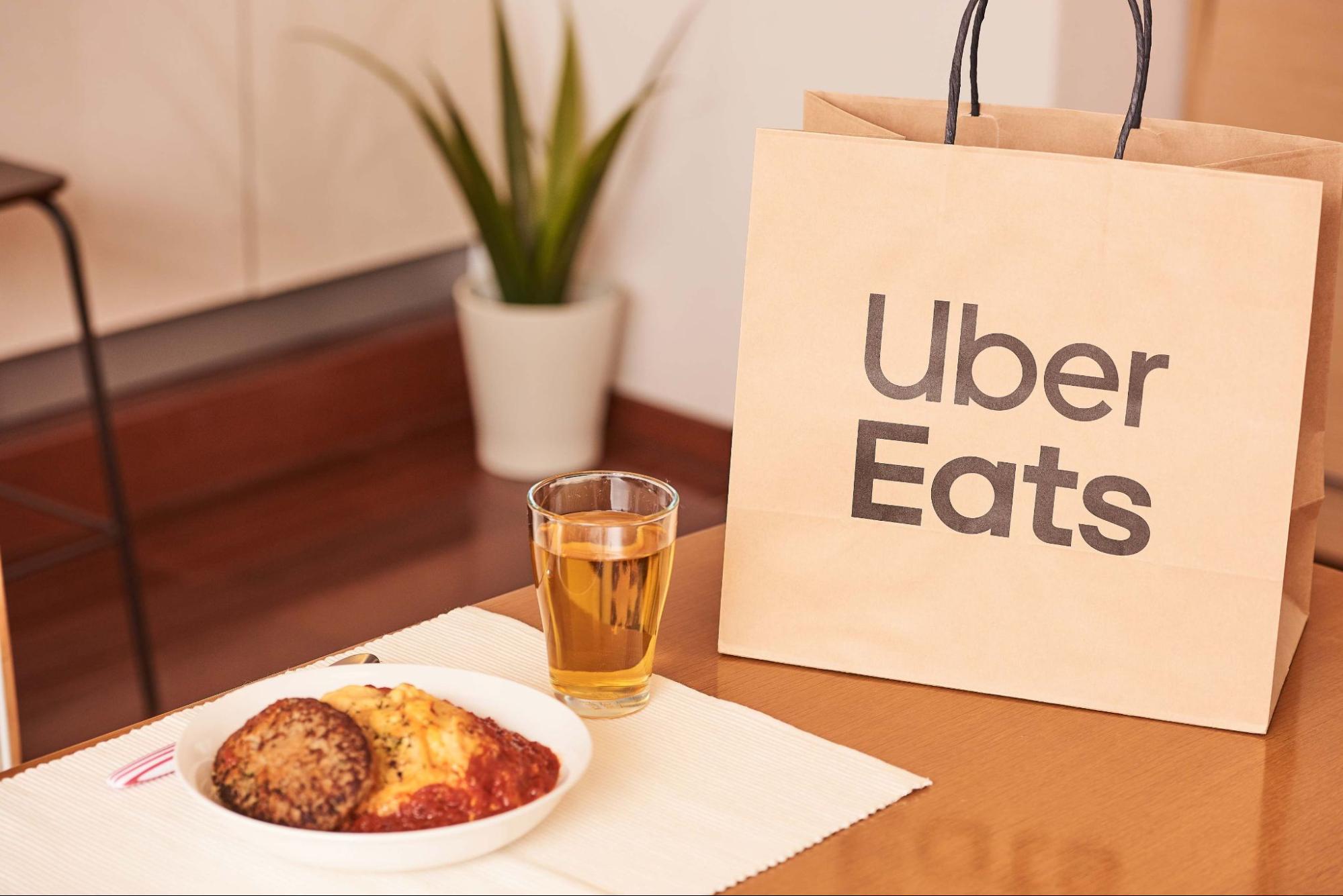 Uber Eats(ウーバーイーツ)イメージ写真