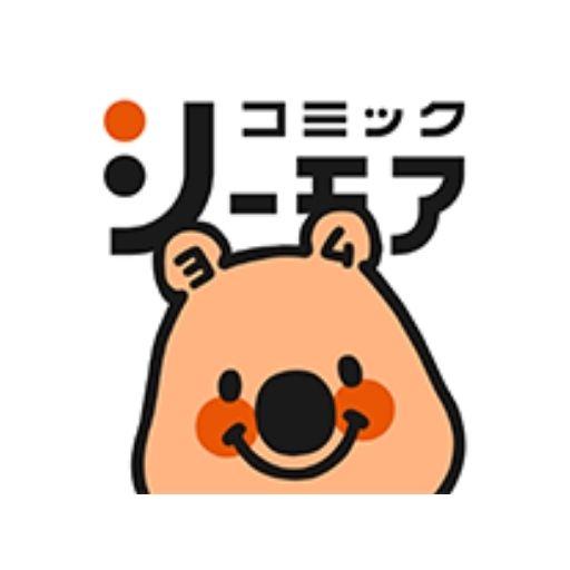 漫画アプリ「コミックシーモア」