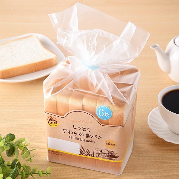 しっとりやわらか食パン(6枚)