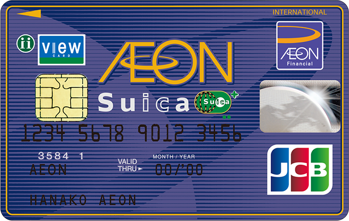 イオンSuicaカードのカード画像