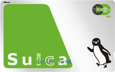 Suicaのカード画像