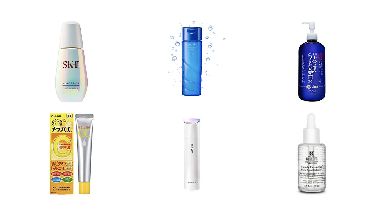 シミ対策ができる化粧品26選をランキング形式で紹介!ドラッグストアで買えるプチプラからデパコスまでお届け