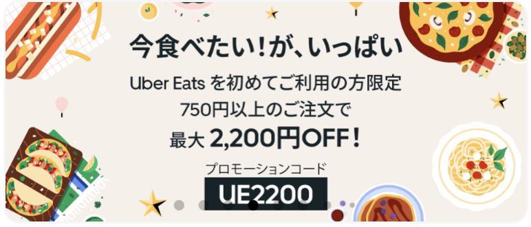 今食べたい!が、いっぱい
