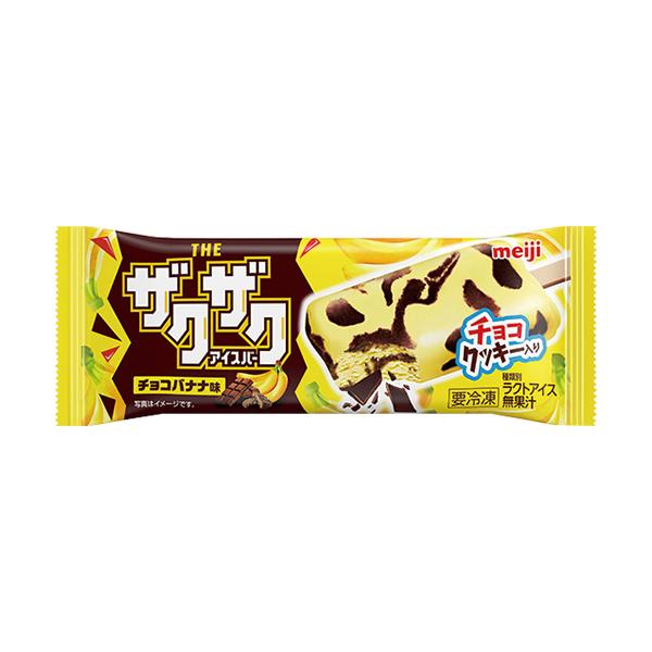 ザクザクアイスバー チョコバナナ味
