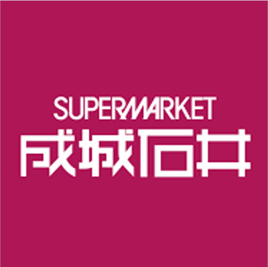 【2021年7月最新】成城石井のおすすめ人気商品ランキング56選!今買うべき食品をお届け