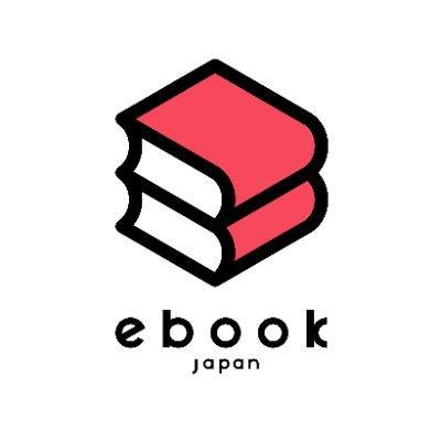 大人向け漫画アプリ「ebookjapan」
