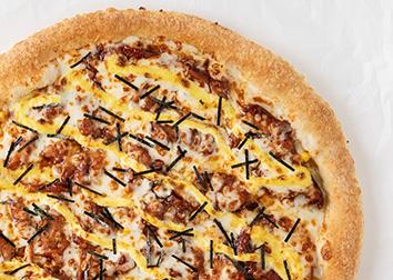 ピザハットの直火焼テリマヨチキン