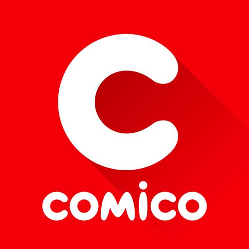 漫画アプリ「comico」