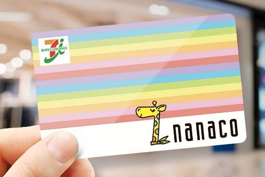 nanacoカードのカード画像