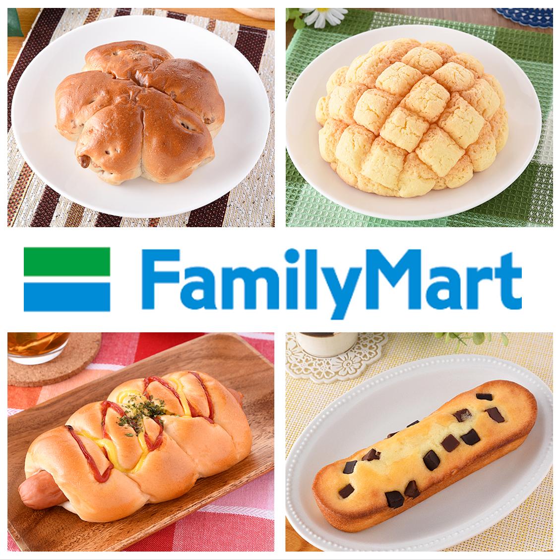 【10月26日更新】ファミマの人気パンおすすめまとめ!新商品から定番パンまで紹介