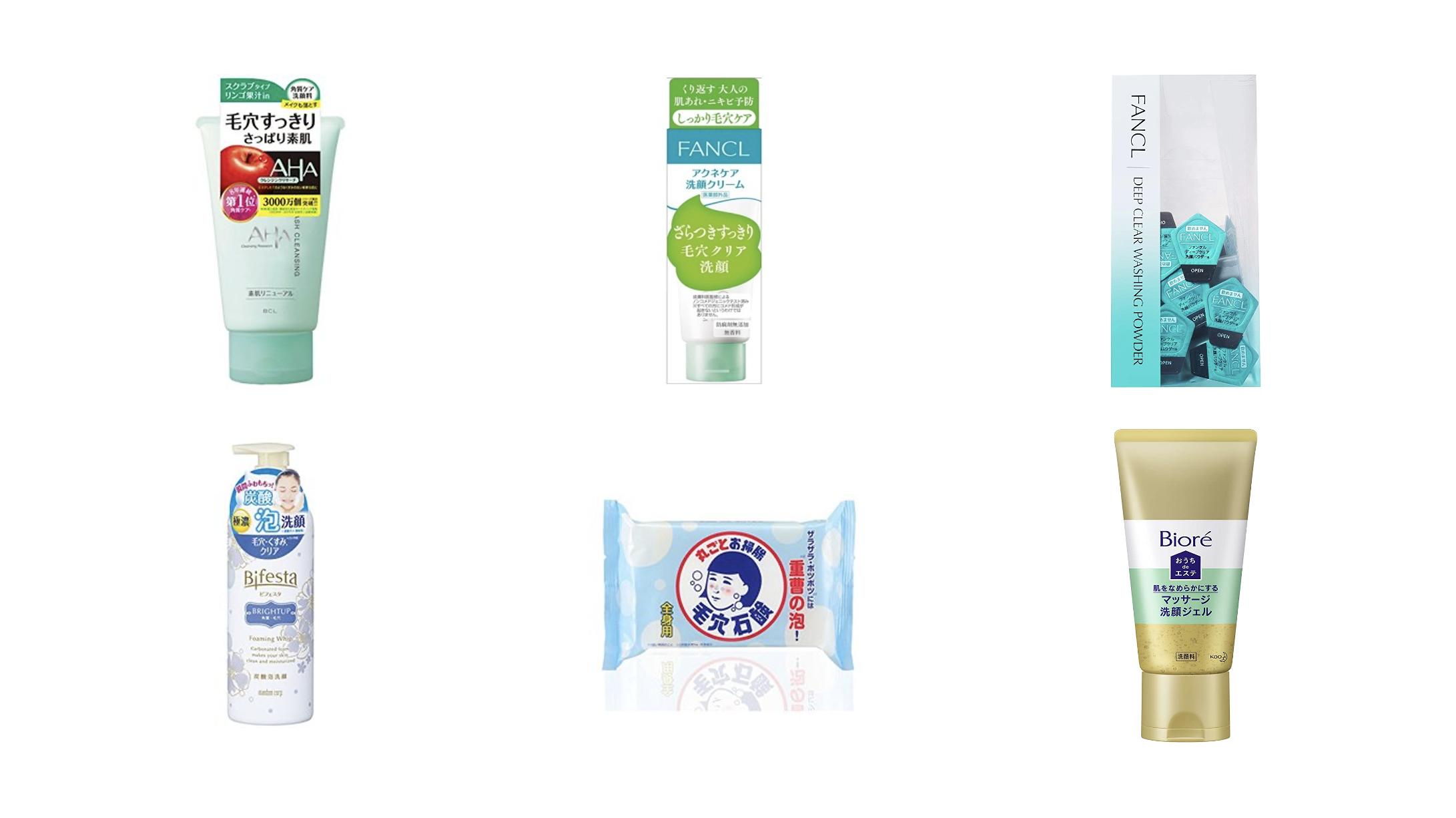 脂性肌向け洗顔料おすすめ人気ランキング13選!洗顔回数や方法など気になる疑問を解決