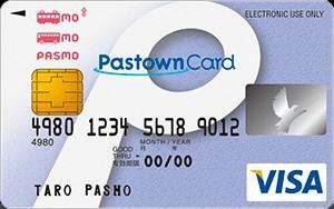 パスタウンPASMO (三井住友カード)の画像