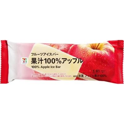 フルーツアイスバー 果汁100%アップル 1本入