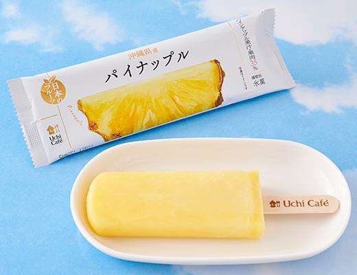 日本のフルーツ 沖縄県産パイナップル 80ml