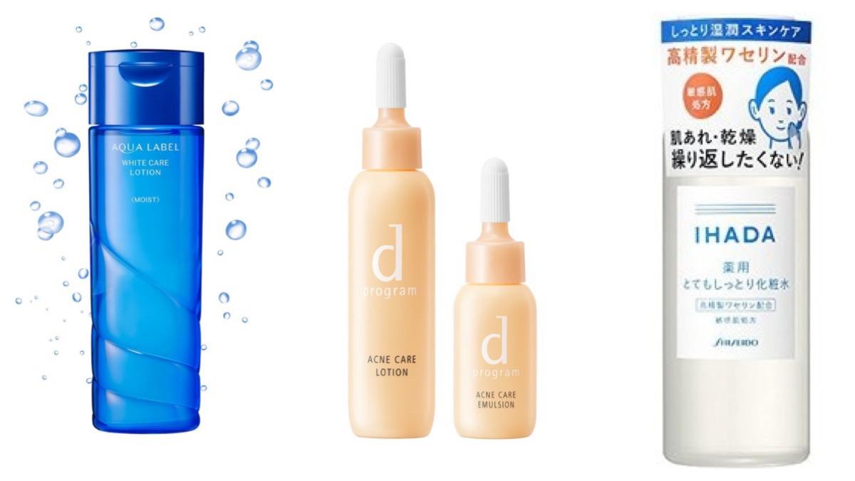 大学生におすすめの化粧水15選!ランキング形式で人気アイテムをたっぷりご紹介♪