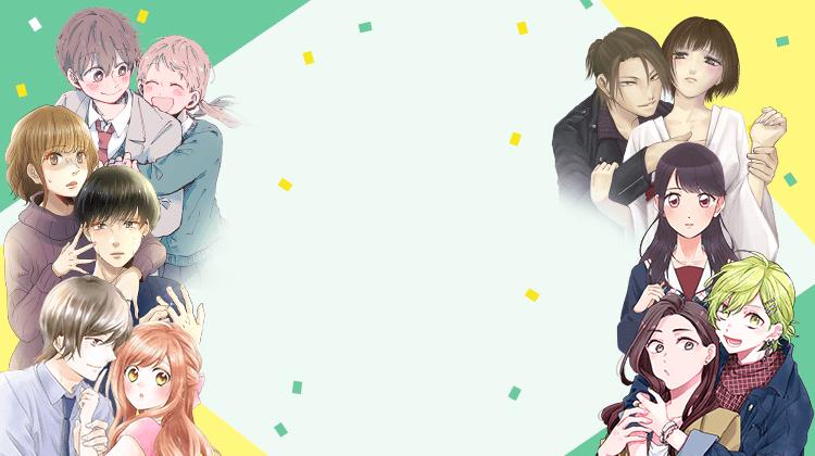 大人向け漫画アプリ「漫画Mee」掲載イラスト