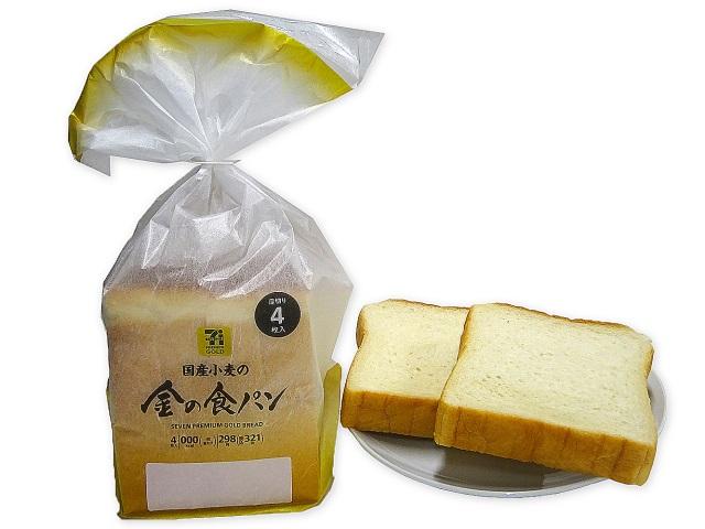 セブンプレミアムゴールド 金の食パン 厚切り