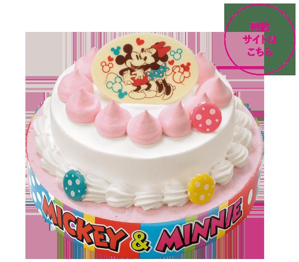 ミッキー&ミニー/クラシックデコレーション