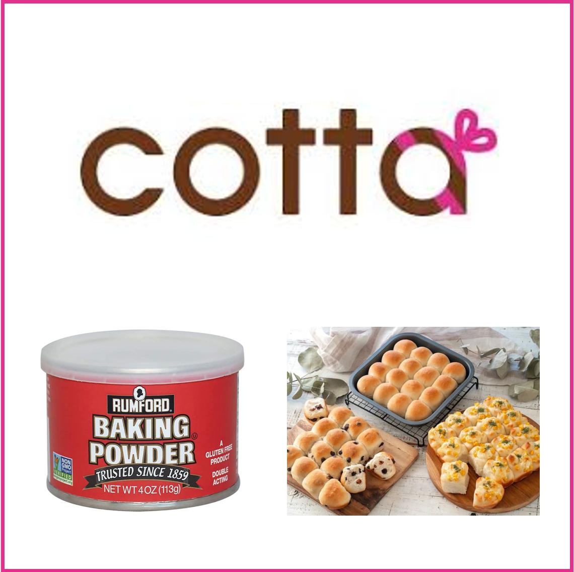 cotta(コッタ)の割引クーポンコード情報!使い方からおトクな買い物方法まで紹介