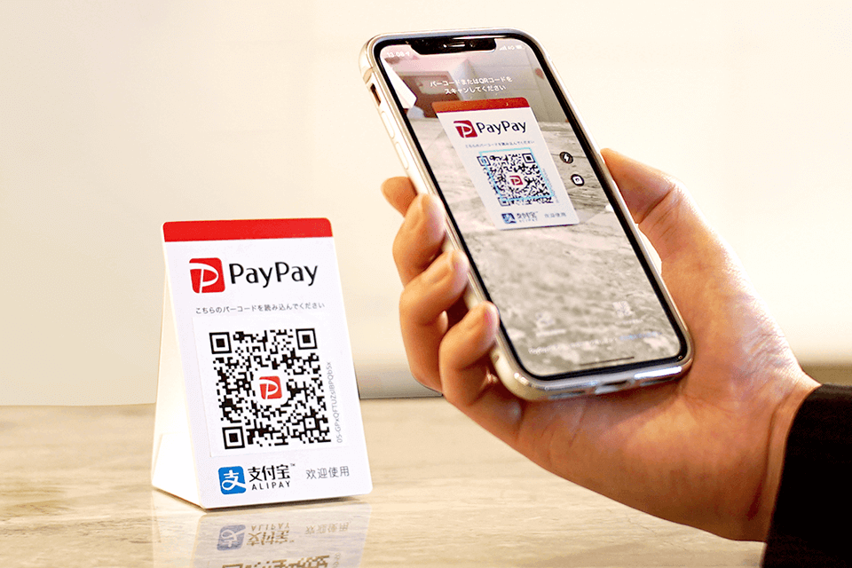 PayPayのイメージ画像
