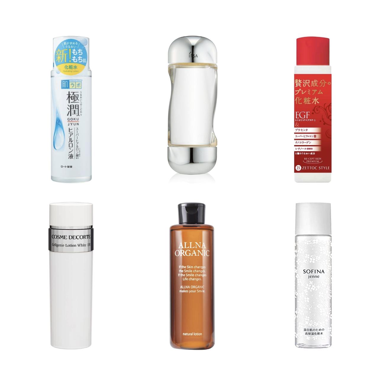40代におすすめの化粧水人気ランキング18選!毛穴やシミにおすすめの人気アイテムを厳選