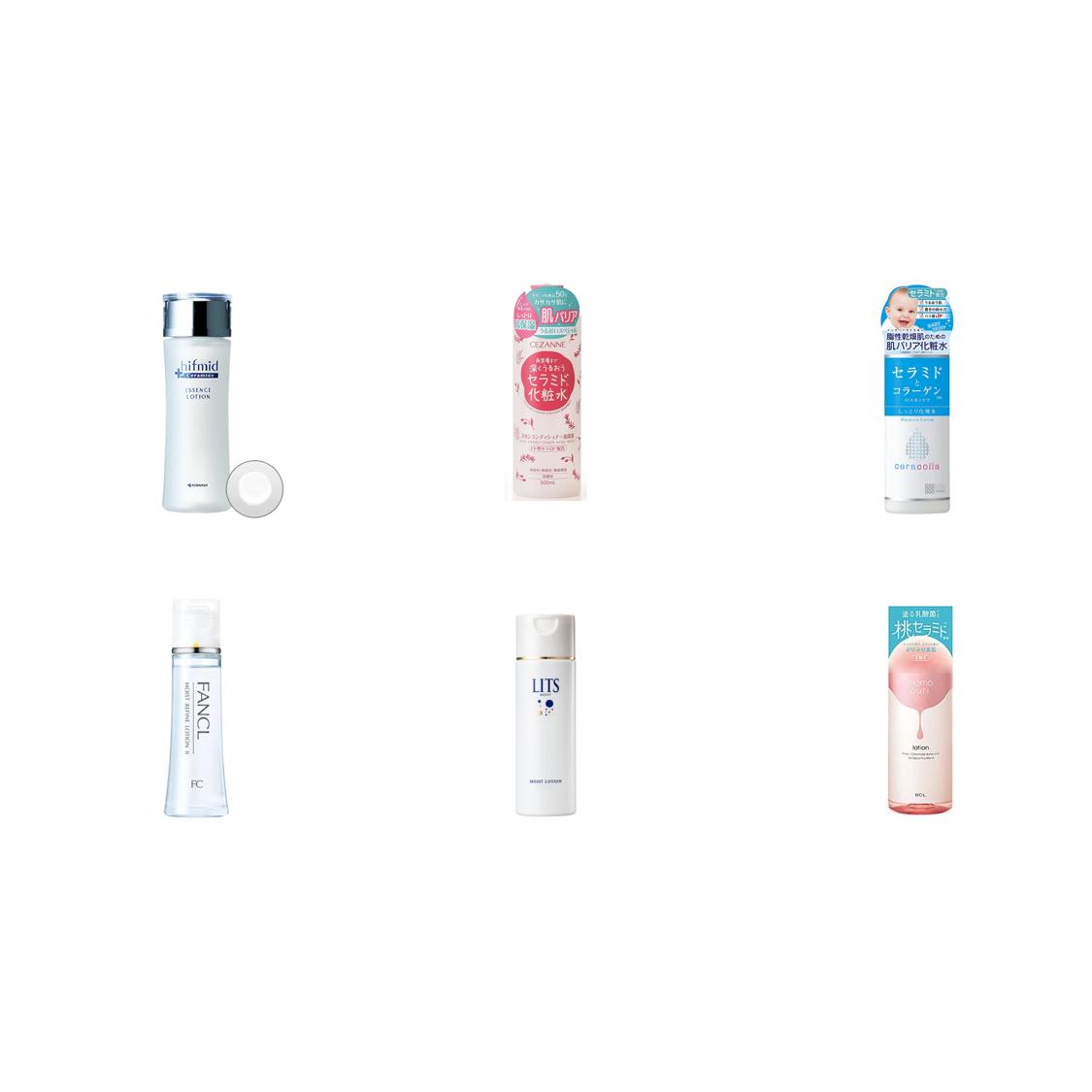 セラミド化粧水おすすめ人気16選!【市販のプチプラ・デパコス】