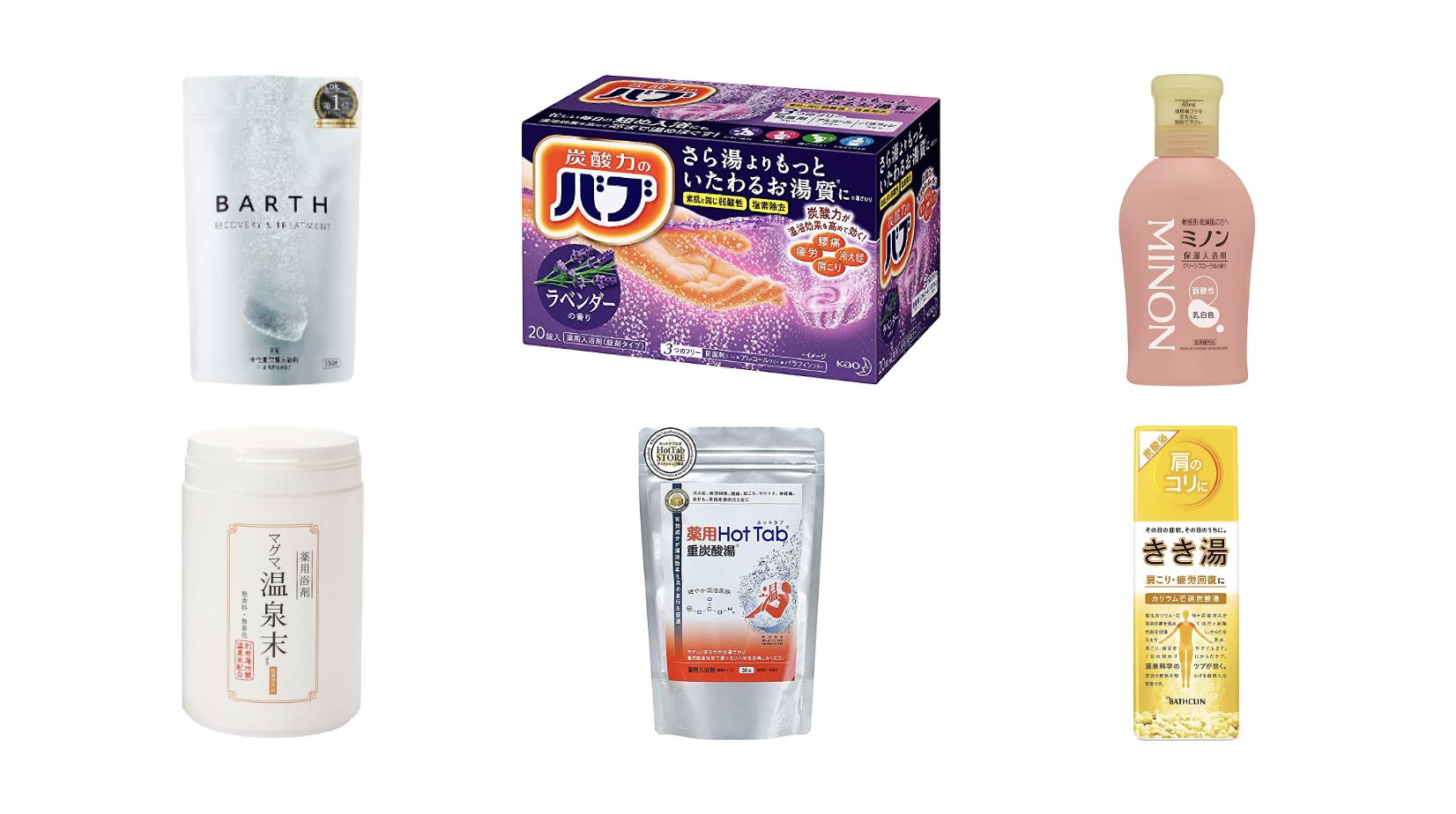 入浴剤のおすすめランキング37選!ドラッグストアで買える人気アイテムなどを厳選