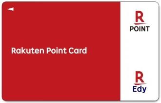 楽天Edyカードのカード画像