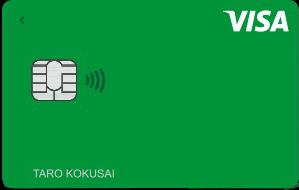 Visa LINE Payクレジットカードのカード画像